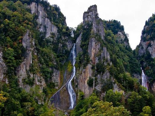 Горы Дайсёцудзан, Япония