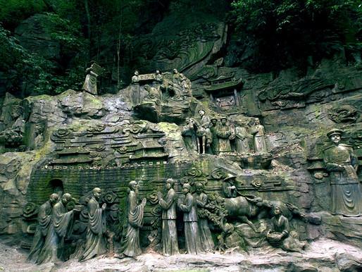 Живописные окрестности горы Эмей, Китай