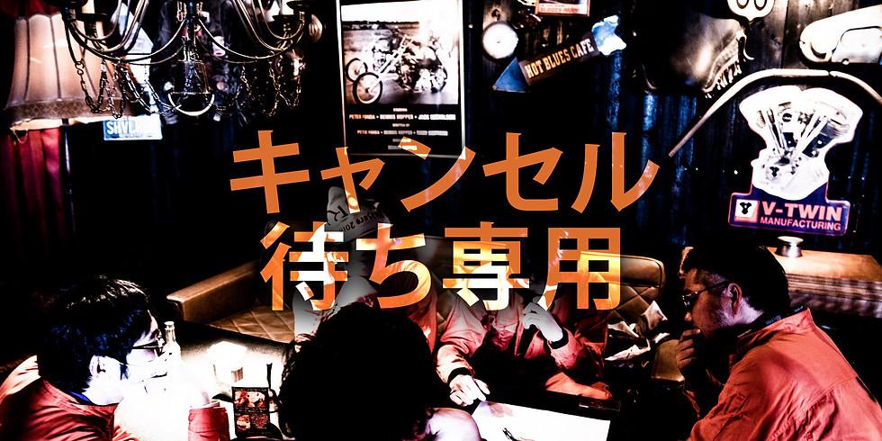 【キャンセル待ち】第5回島コス笠岡