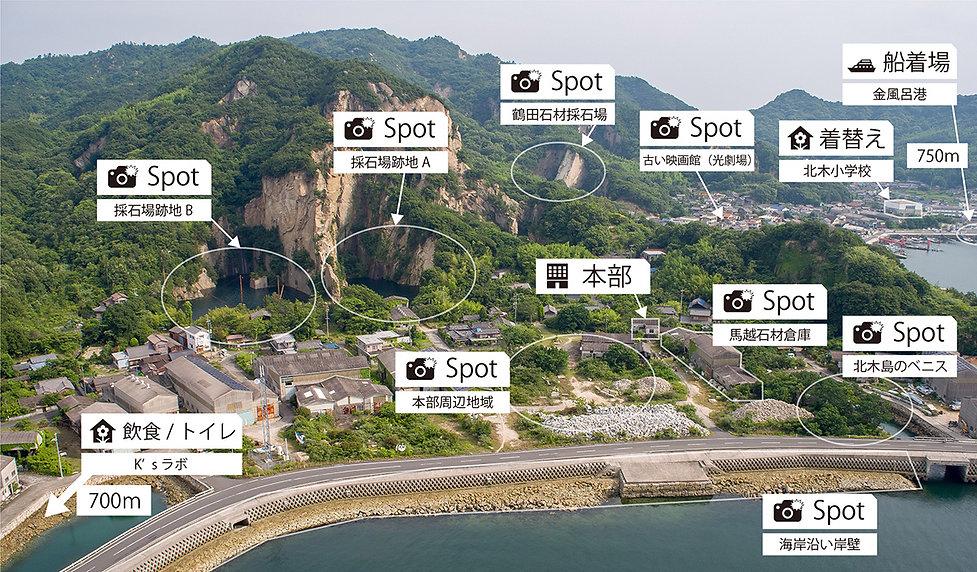 北木島マップs.jpg