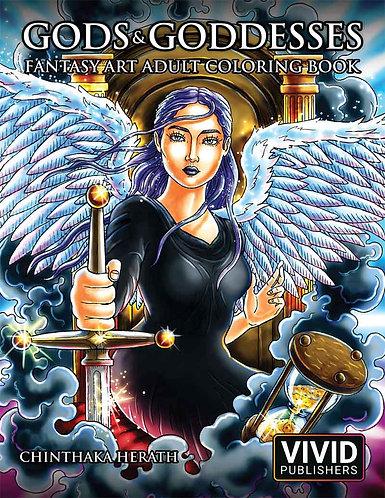 Gods & Goddesses - E-Book / PDF format