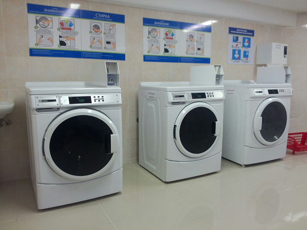 стиральные и сушильные машина для самообслуживания