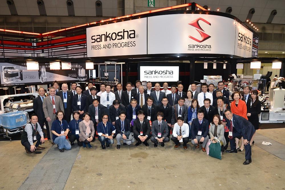 Выставка Clean Vision 2014 Токио.jpg