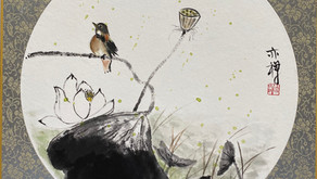 ARTIST INTERVIEW SERIES: Lynn Li and traditional Chinese painting