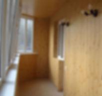 Внутренняя отделка вагонкой балконов и лоджий в Красноярске