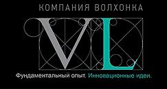 Volhonka_logotip_black.png