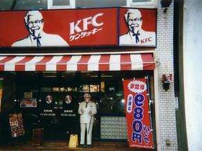 Ada Apa Antara Natal Dengan KFC Di Jepang?