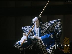 """Ningyou Joruri, """"Wayang Golek"""" Tradisional Jepang"""