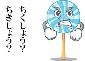 6 Kata Bahasa Jepang Yang Sulit Diartikan Ke Bahasa Indonesia