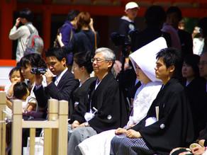 Kousai Zero Nichikon, Ta'arufnya Orang Jepang