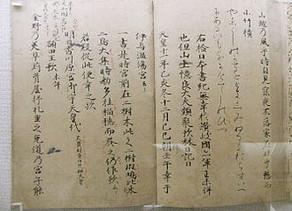 Mari Kita Mengenal 7 Jenis Puisi Jepang