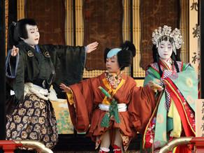 Kabuki, Pertunjukan Teater Jepang Klasik