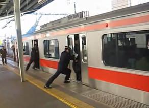 Oshiya, Salah Satu Pekerjaan Unik Yang Ada Di Jepang