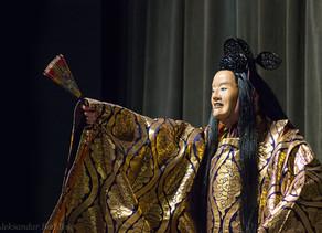 Noh, Teater Musikal Jepang Tertua
