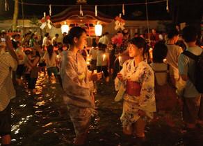 Mitarashi Matsuri, Festival Di Kyoto Yang Jarang Diketahui  Banyak Orang