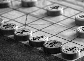 Xiangqi, Board Game Strategi Asal Tiongkok