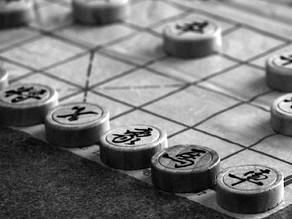 Xiangqi, Board Game Strategi Asal Tiongkok
