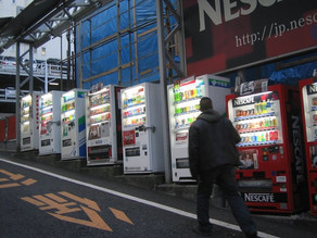 Ada Apa Antara Masyarakat Jepang Dengan Vending Machine?