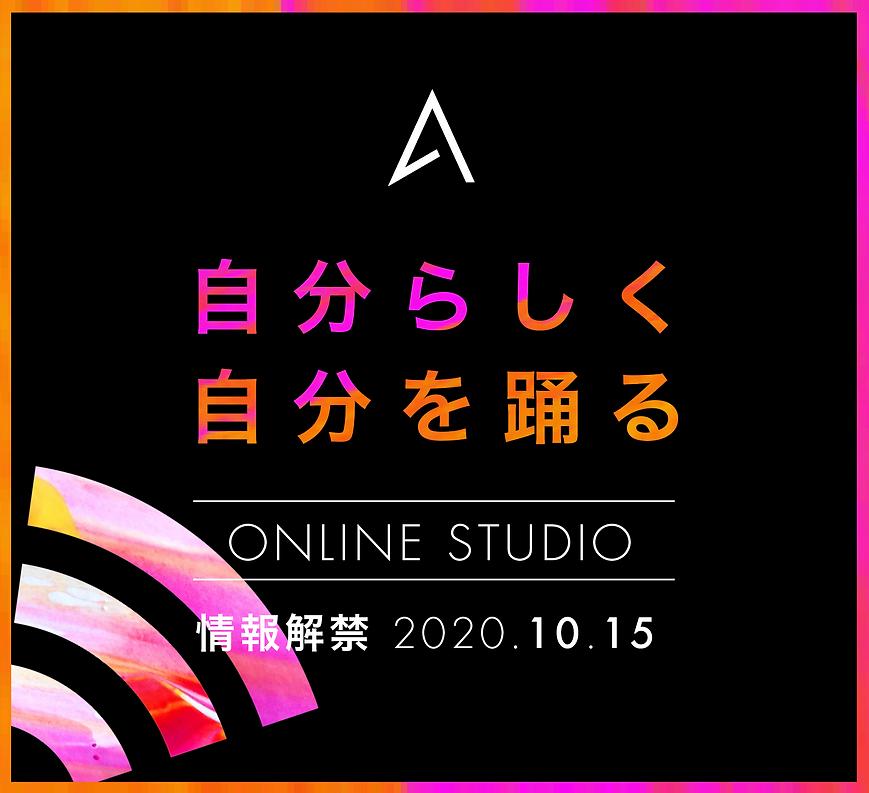 スクリーンショット 2020-09-29 19.55.00.png