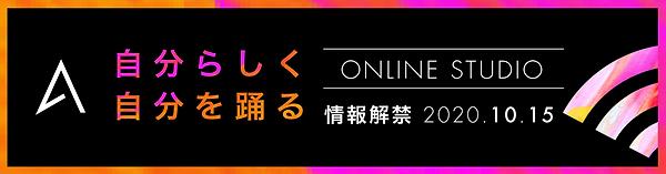 スクリーンショット 2020-09-29 19.48.34.png