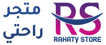 UFUQ Engineering Finish Installation of AC Duct System at Rahaty Store New Branch in Dammam