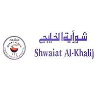 UFUQ Engineering Co. Ltd. has been Rewarded by Shwaiat Al-Khalij Company to Install HVAC Systems.