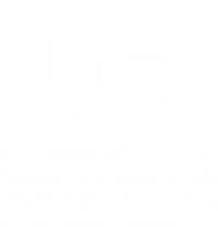 UFUQ Engineering Logo - Final - White.pn