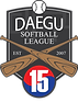 DaeguSoftballLeague(season15).png