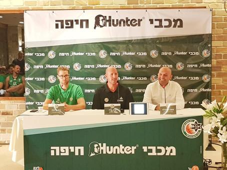 """מכבי 'Hunter' חיפה פותחת עונה במסע""""ת חגיגית"""