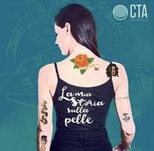 Adozione e tatuaggi