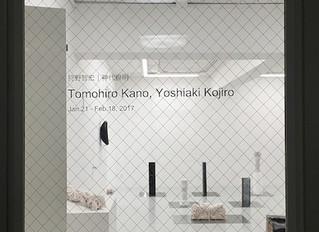 狩野智宏|神代良明 東京画廊+BTAP
