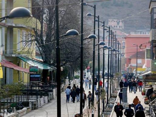 Bashkia Bulqizë
