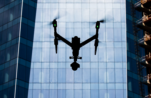 DJI Inspire 2 Frost Tower.,png.png