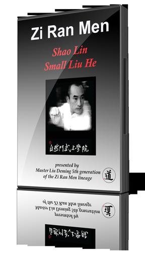 Zi Ran Men Small Liu He