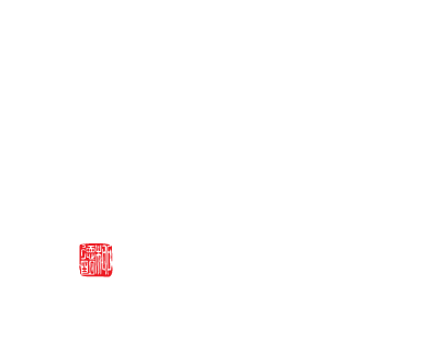 Ziran Qigong Instructor Training and Certification - March 2021, Victoria