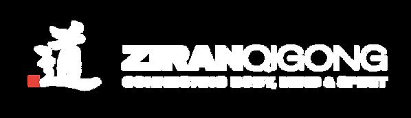 ZiranQigong white logo.png