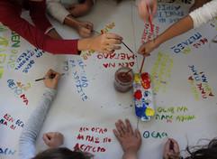 2013 - '14,   9ο Δημοτικό Χανίων,    Crete