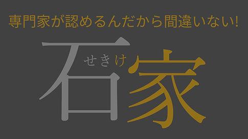 sekike logo.jpg