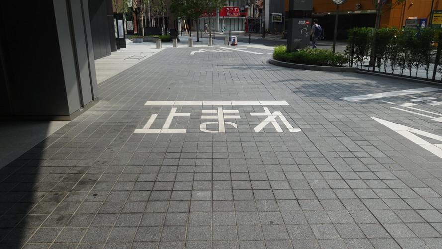 【名古屋ビルヂング】ファニチャーストーン株式会社施工事例
