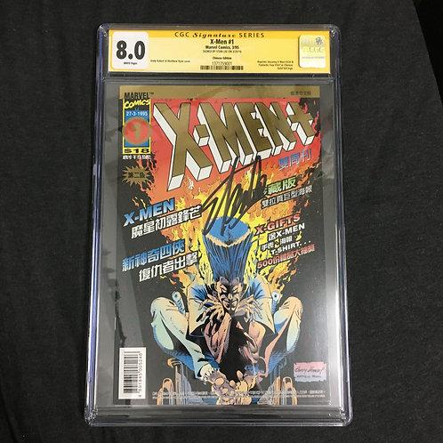 X-Men #1 Hong Kong Variant