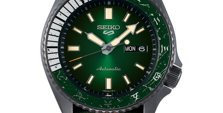 Seiko 5 Sports SRPF73K1 (Limited Edition of 6,500 Pieces)