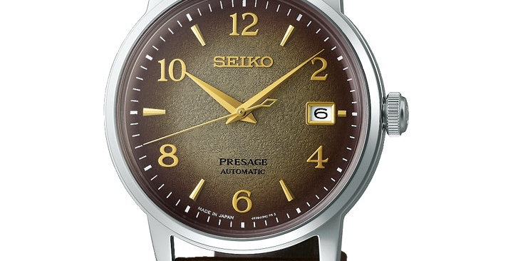 Seiko Presage SRPF43J1 (Limited Edition of 7,000 Pieces)