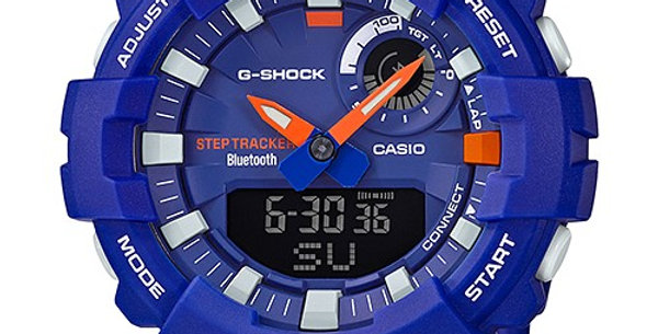 G-Shock GBA-800DG-2 Basketball