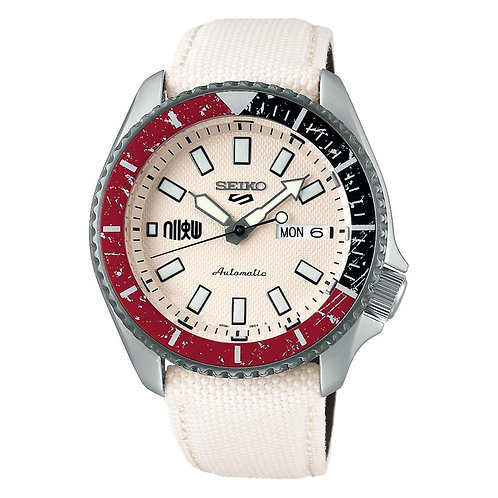 Seiko 5 Sports SRPF19K1 (Limited Edition of 9,999 Pieces)