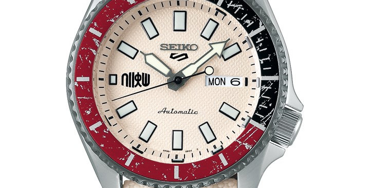 Seiko 5 SRPF19K1 Street Fighter Ryu (Limited Edition of 9,999 Pieces)