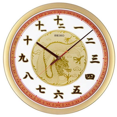 Seiko Wall Clock QXA741G Dragon In The House