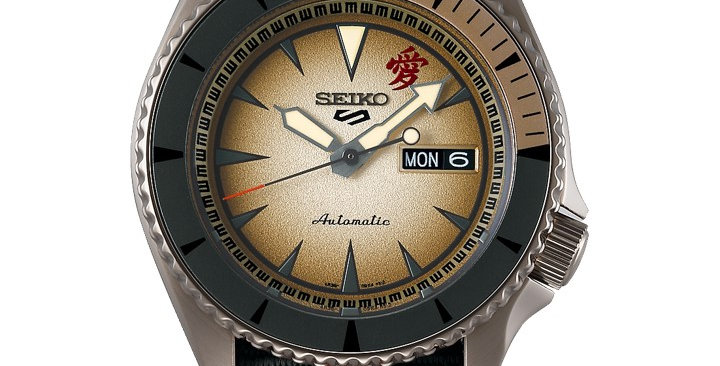 Seiko 5 Sports SRPF71K1 (Limited Edition of 6,500 Pieces)