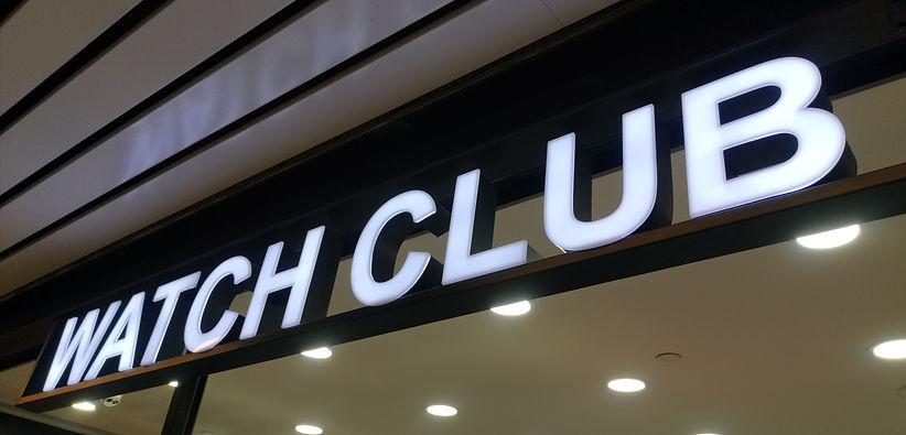 Watch Club Signboard.jpg
