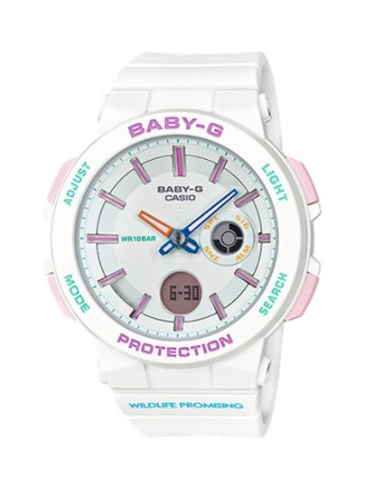 Baby-G BA-255WLP-7A Purple-Breasted (Limited Edition)