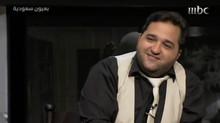 المخرج السعودي فهمي فرحات يروي تفاصيل فكرة فيلمه الجرئ